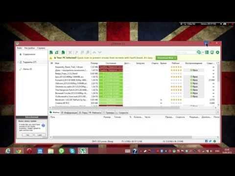 Ошибка [порт не открыт: загрузка возможна] в uTorrent