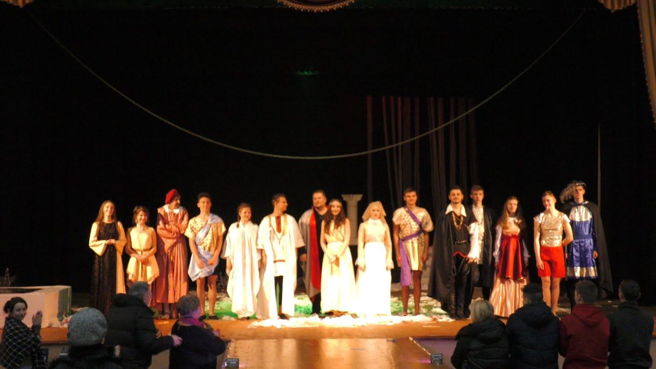 Молодіжний театр Silentium представив у Калуші Шекспіра