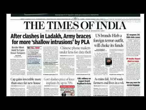 Buy	top 10 english newspapers in india