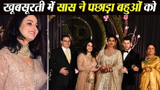 Priyanka Nick Reception: Nick's mother Denise Jonas steals limelight in Traditional Look  | Boldsky