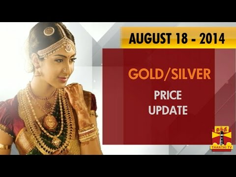 Gold & Silver Price Update (18/08/2014) - Thanthi TV