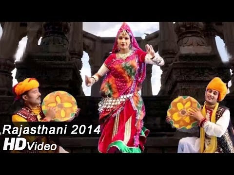 New Rajasthani Romantic Songs | Latest Rajasthani Lokgeet | 2014 Hd Video | Beautiful Marwadi Dance video