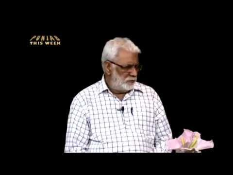 Jatinder Pannu on Gundagardi In Punjab,