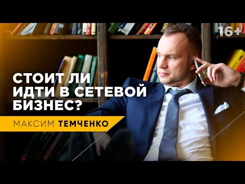 Лучшие книги по инвестированию! Как начать инвестировать без опыта? // 16+
