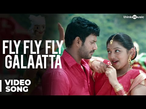 Fly Fly Fly Galaatta Official Video Song - Palnadu video
