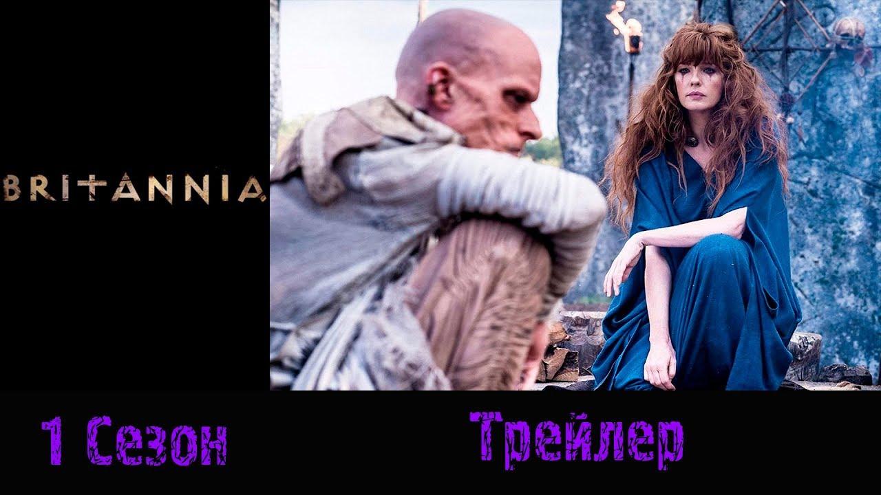 Сериалы 2018 англия