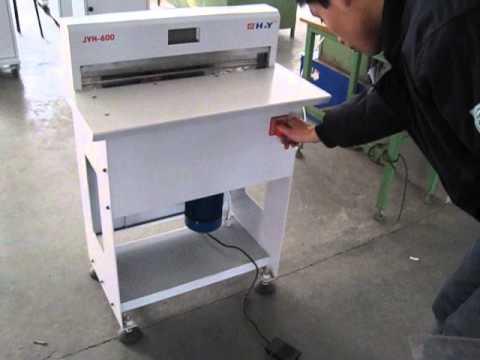 YHD-600 .AVI