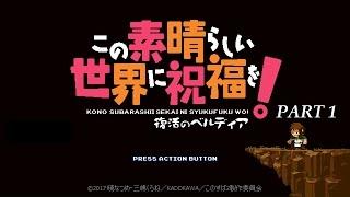 Konosuba Game! Part 1