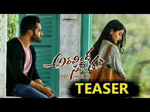 Aravindha Sametha Movie NTR and Pooja Hegde Look Teaser | Aravindha Sametha | Telugu Tonic