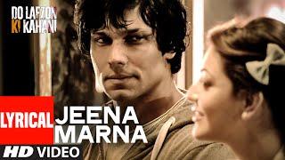 Jeena Marna Full Song with Lyrics | Do Lafzon Ki Kahani | Randeep Hooda, Kajal Aggarwal | T-Series