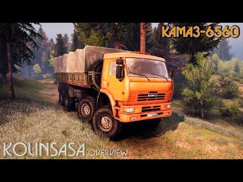 КамАЗ-6560