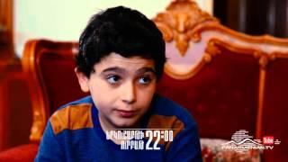 Verjin Hayrik - Episode 13 - 25.11.2015