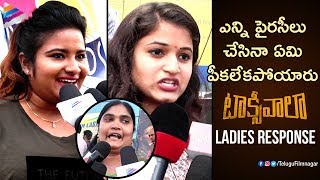 Taxiwaala Movie Ladies Response | Vijay Deverakonda | Priyanka Jawalkar | Taxiwala Movie Talk