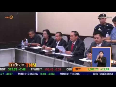 แกนนำนปช. จี้ตร. ดำเนินคดีชายชุดดำเป็นธรรม - TNN24