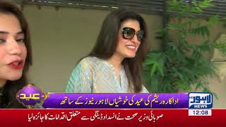 Film actress Resham shares happiness of Eid-ul-Adha with Lahore News