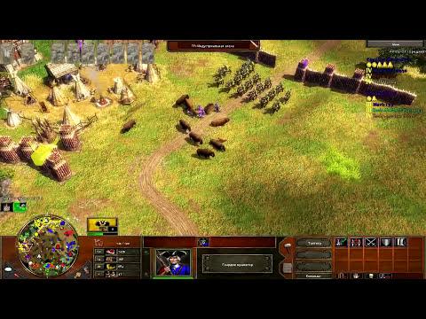 Age of Empires 3. 3 vs 3. Игра за русских.