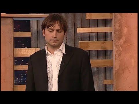 К нам приехал... - Владислав Косарев
