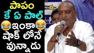 YSRCP Leader Prudhvi Raj Funny Comments On KA Paul | Latest Film News Updates