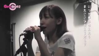 MV「まだ、やれる」 by Girls Beat!!ガールズビート