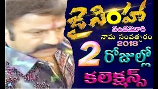 Jaisimha 2nd day box office collections│Jaisimha 2 days collections
