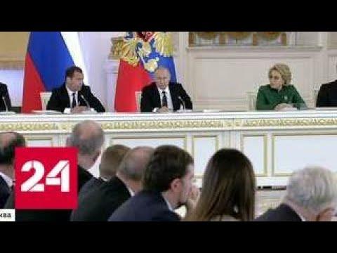 Кому даете заработать? Путин жестко спросил с губернаторов - Россия 24