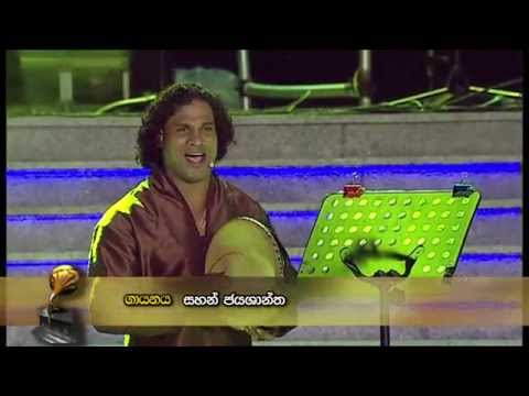 Ekama Irak Yata - Viridu -sahan Jayashantha video