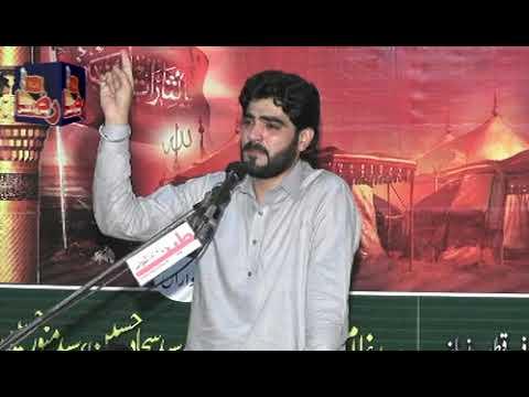 Zakir Syed Ali Raza Shah | 18 jeth 2019 | Jasoki Gujrat | Raza Production