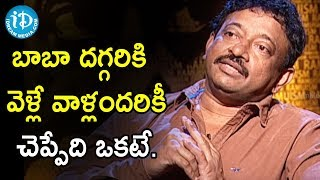 Director Ram Gopal Varma About Industry Baba Devotees | Ramuism 2nd Dose
