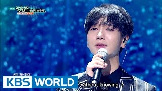 Yesung - Paper Umbrella | 예성 - 봄날의 소나기 [Music Bank COMEBACK / 2017.04.21]