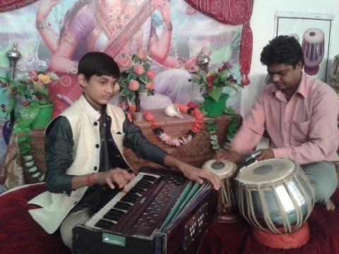Raag Bhairavi - Solo Harmonium By Master Nishad
