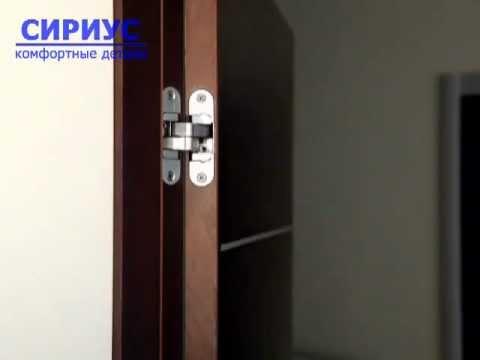 Скрытые дверные петли, Kubica