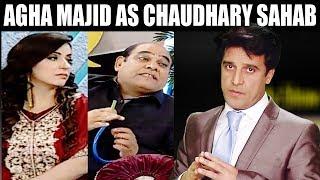 Agha Majid As Chaudhary Sahab - CIA - 19 November 2017   ATV