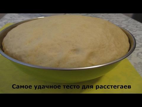Самое удачное тесто для пирогов...