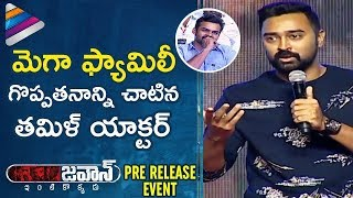 Mega Family Greatness Explained by Tamil Actor Prasanna | Jawaan Pre Release Event | Sai Dharam Tej