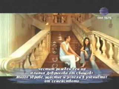 Марияна и Виктория - Любовта е съдба