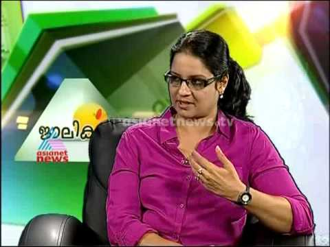 Ithalukal: Cyber crime 2nd Sep 2014