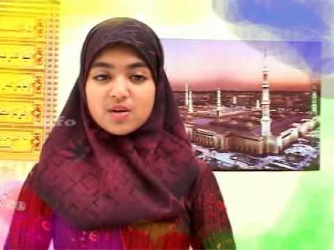Mappila Song Khadeja Beevi video