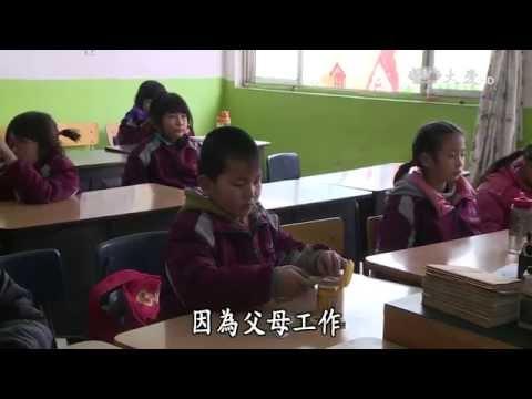 台灣-彩繪人文地圖-20150322 老師好