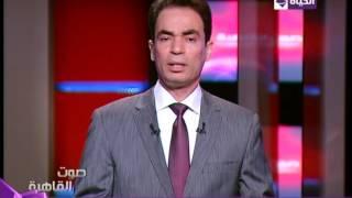 صوت القاهرة - احمد المسلماني ...جميلة بوحريد تعود من جديد
