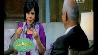 #صاحبة_السعادة  | لقاء مع اصحاب أشهر محلات الأكل بالأسكندرية | خروب سامي - جيلاتي عزة