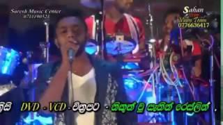 Sandun Perera Ganja Gahala Sing Karanawa    stage