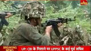शोपियां में सेना कैंप पर आतंकी हमला | KNEWS