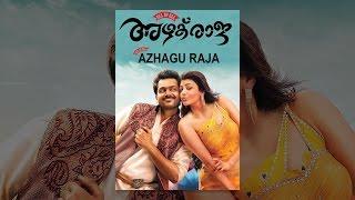 All In All Alaguraja - All in All Azhagu Raja