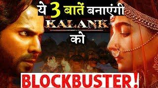 These 3 Aspects Will Make KALANK A Sure Shot Blockbuster!
