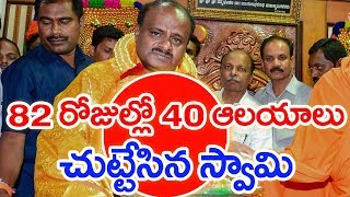 What Is The Reason Behind CM Kumaraswamy Temple Tours | BACK DOOR POLITICS