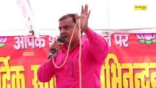 गोती में राम | Goti Mein Ram | Sikarpur Ragni Compitition 2017