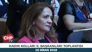 KADIN KOLLARI İL BAŞKANLARI TOPLANTISI 15/04/2018