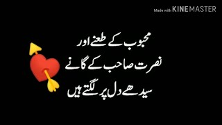 Funny Poetry and Quotes|Funny jokes|Urdu/hindi