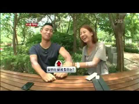 Monday Couple - Lessang Turned off the tv