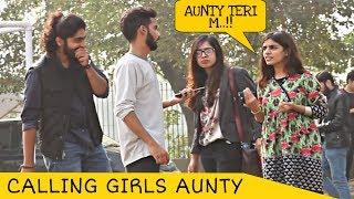 Calling Cute Girls AUNTY Prank | Prank in Pakistan